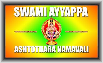 Ayyappa-Ashtothara-Namavali