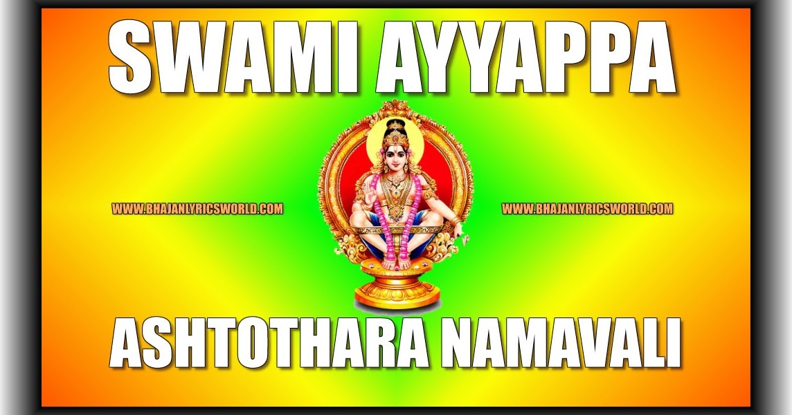 Ayyappa Ashtothara Namavali in English   Bhajan Lyrics World