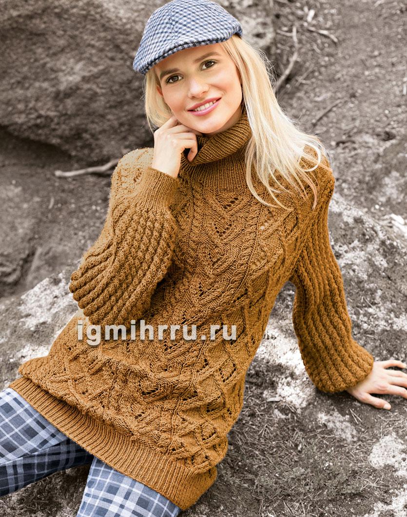 db1c412bb13a Красивые и теплые свитер и Жакет. Обсуждение на LiveInternet ...
