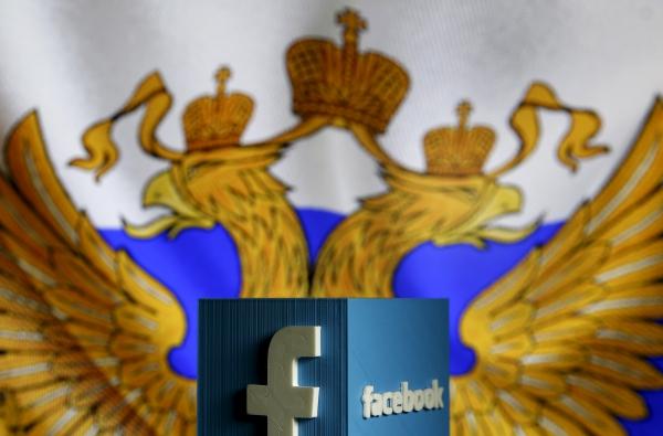 فيسبوك توجه اتهاما لروسيا بالتسبب في انقسامات في أمريكا عبر منصتها