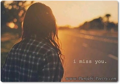 Stupid I Miss You