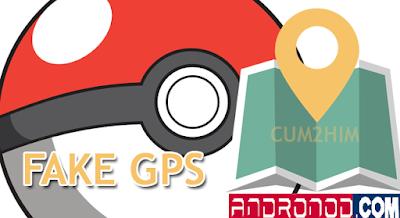 Cara Terbaru Mengganti Lokasi GPS (Fake GPS) Menggunakan Xposed Framework