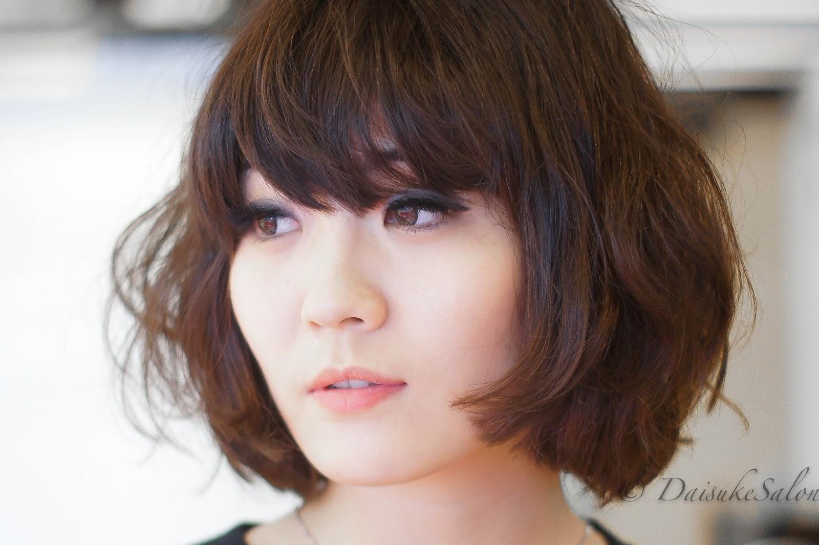 Welcome Japanese Air Wave Perm Short Bob Hair
