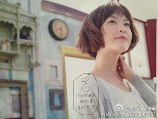 Cross Company社長石川康晴在weibo上公開的《 E hyphen》夏季新圖 2