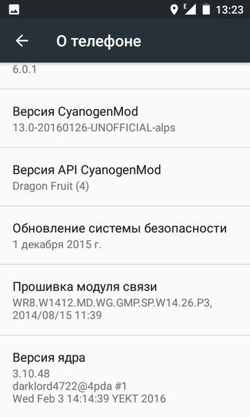 CyanogenMod CM 13 for MTK6582 - MTK Custom Rom