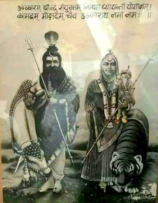 Very Old and Rare Pic of Lord Siva and Parvathi 1200 Years Back