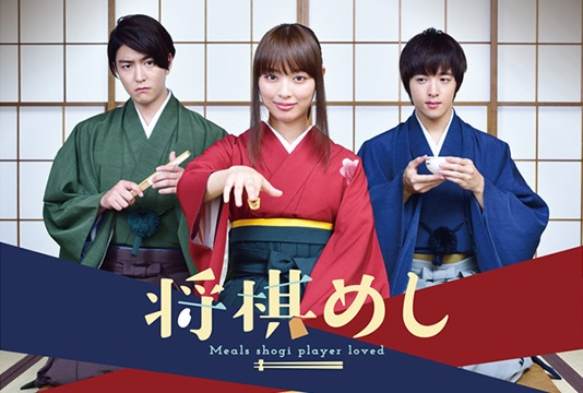 https://www.yogmovie.com/2018/04/meals-shogi-player-loved-shogi-meal.html