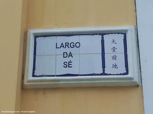 LARGO DA SÉ - MACAU