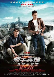 Black & White The Dawn of Justice (2014) คู่มหาประลัย ไวรัสล้างโลก