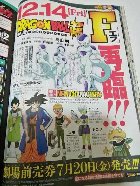 """Nuevos personajes para la nueva película de """"Dragon Ball Super""""."""