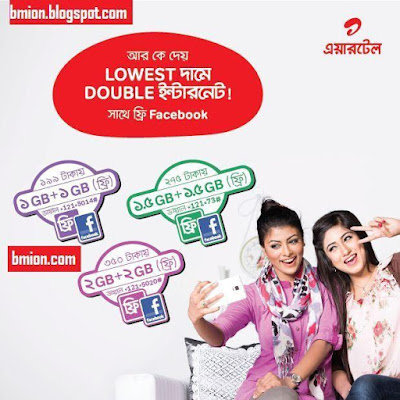 Airtel-100-Internet-Data-Bonus-offer-on-1GB-1.5GB-and-2GB-packs-with-free-facebook