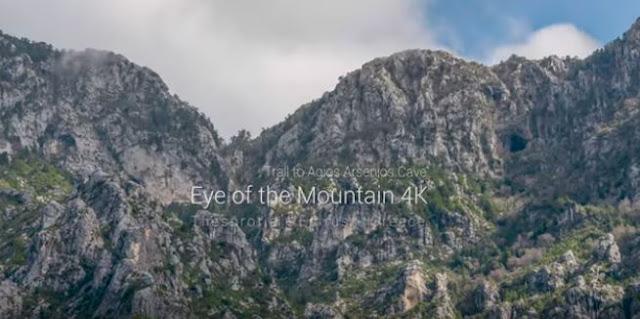 Το σπήλαιο του Αγ. Αρσενίου, μέσα από βίντεο 4Κ - Του Γιώργου Μαλαμίδη