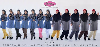 seluar cotton wanita