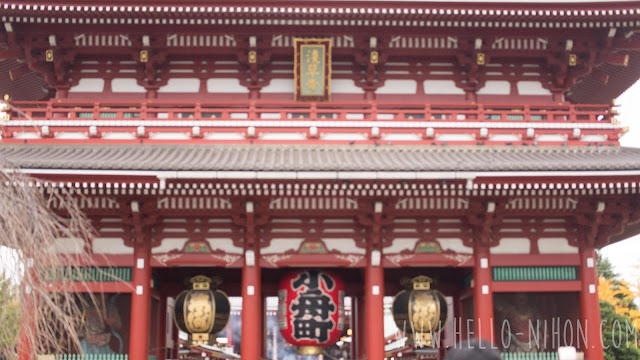 Hozomon in Asakusa