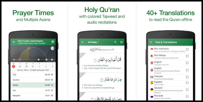 Muslim pro premium apk andro ricky usage of our free credits and invitation code as well as to secure your purchase should you decide to upgrade to the premium version of muslim pro stopboris Images
