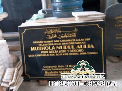 Contoh Papan Nama Masjid