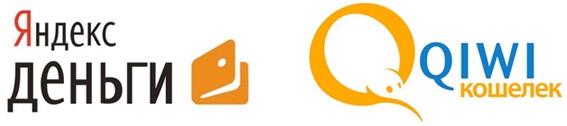 В edelweiss5.com подключили Qiwi и Яндекс Деньги