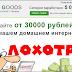 [Лохотрон] monatix.ru Отзывы, развод на деньги!