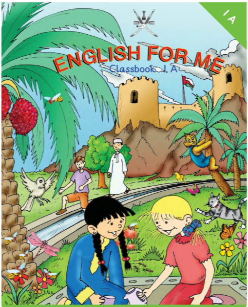 كتاب المعاصر في اللغة الانجليزية للصف السادس الابتدائي
