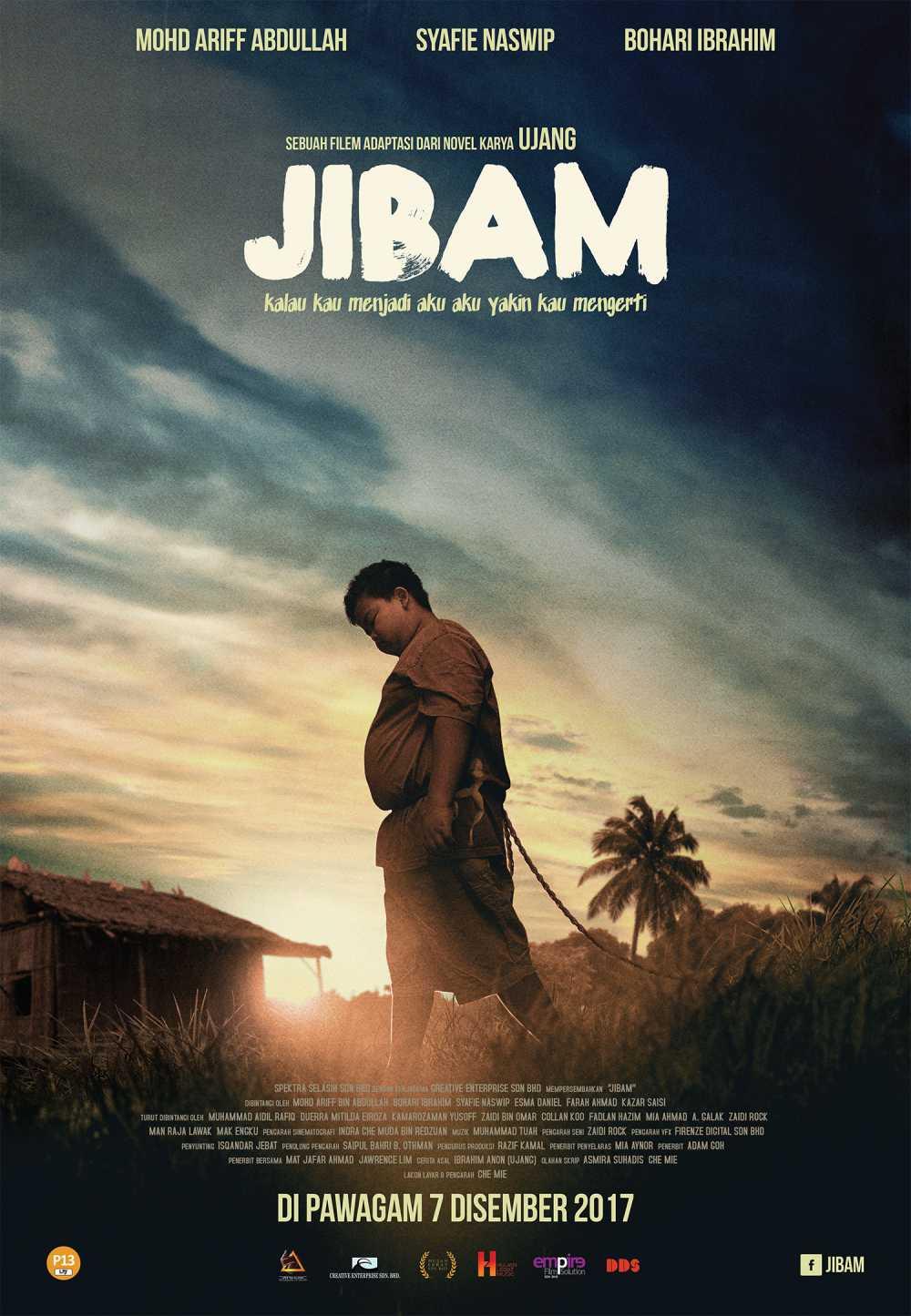 Senarai Filem Melayu 2017