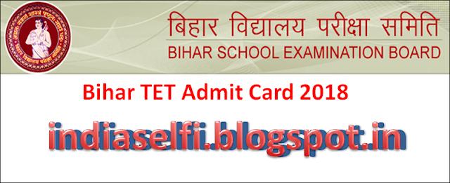 Bihar TET Admit Card 2018