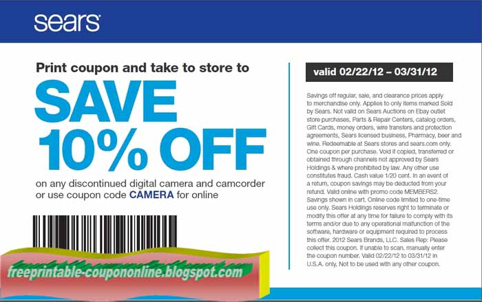 Sears shipping coupon codes online