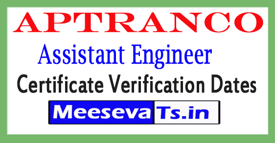 APTRANCO AE Certificate Verification Dates 2017