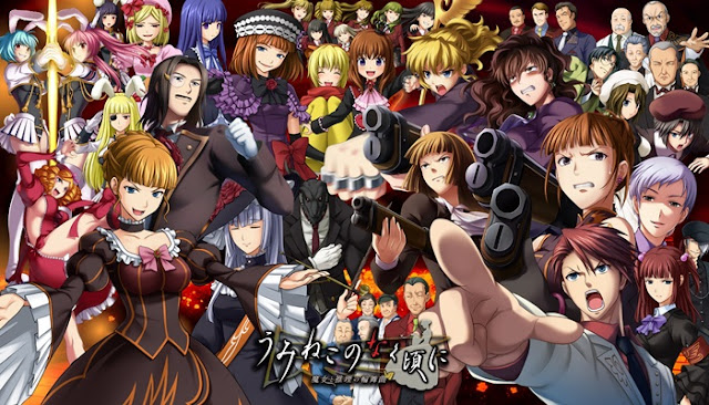 Download Umineko no Naku Koro ni BD Subtitle Indonesia