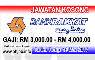 Jawatan Kerja Kosong Bank Rakyat logo www.ohjob.info mac 2017