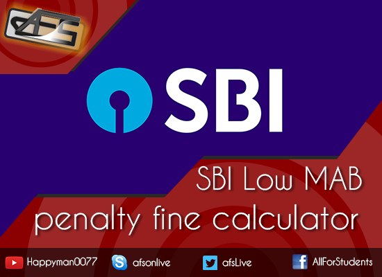 How to calculate SBI monthly average balance or minimum balance fine