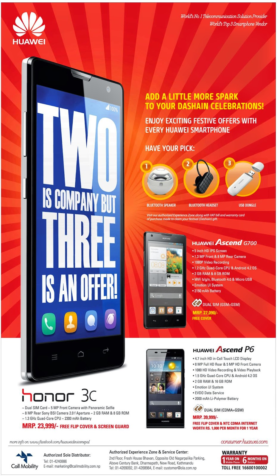 what's up ktm?: HUAWEI Festive Offer Price List