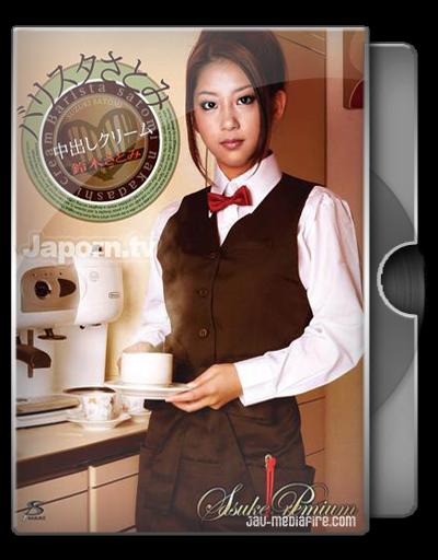 Sasuke Premium Vol.12 - Satomi Suzuki หนังโป๊