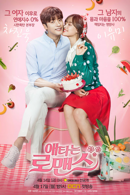 Sinopsis My Secret Romance / Aetaneun Romaenseu (2017) - Serial TV Korea