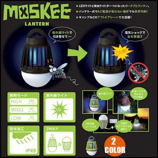 https://item.rakuten.co.jp/golgoda/moskee_lantern/