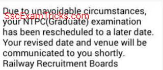 RRB NTPC Exam 2016 cancel massage