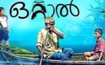 Ottaal 2017 Malayalam Movie Watch Online