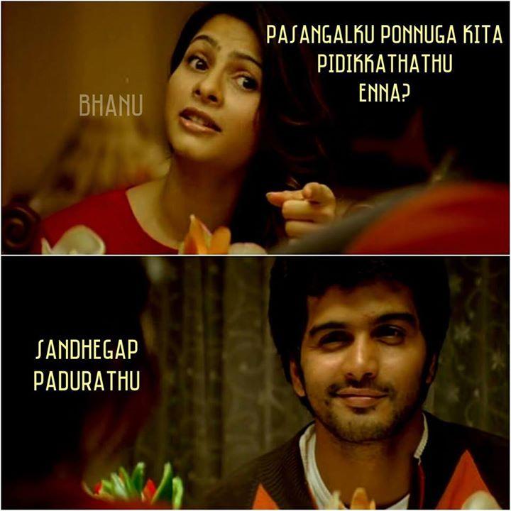 Tamil Cinema Meme Part-4