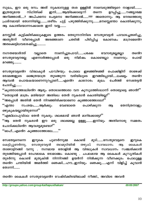 Free malayalam sex stories pdf — pic 9