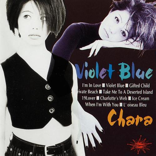 Chara - Violet Blue [FLAC   MP3 320 / CD]