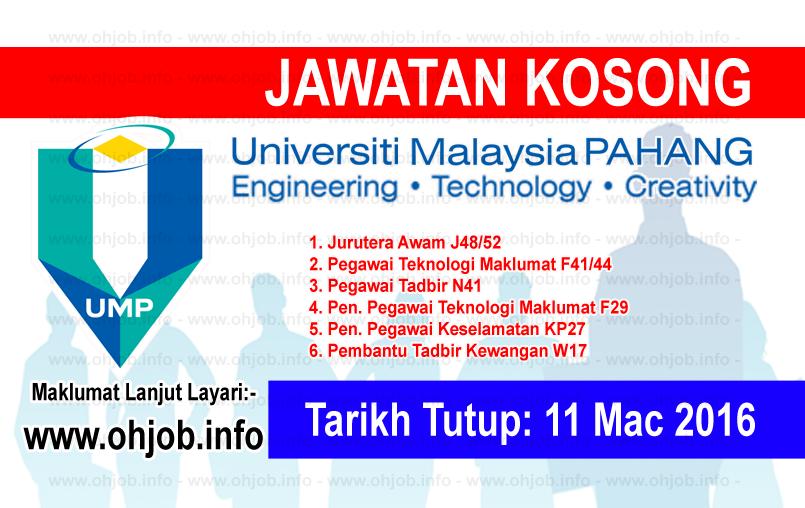 Jawatan Kerja Kosong Universiti Malaysia Pahang (UMP) logo www.ohjob.info mac 2016