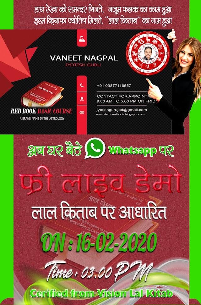 free live demo based on lal kitab