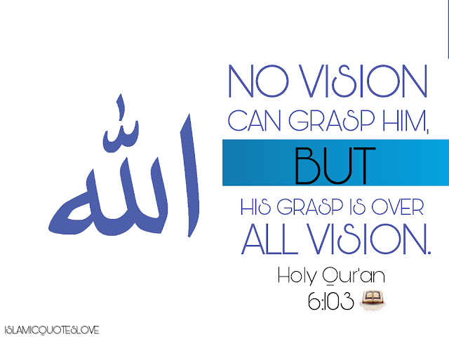 No vision can grasp Him, but His Grasp is over all vision.