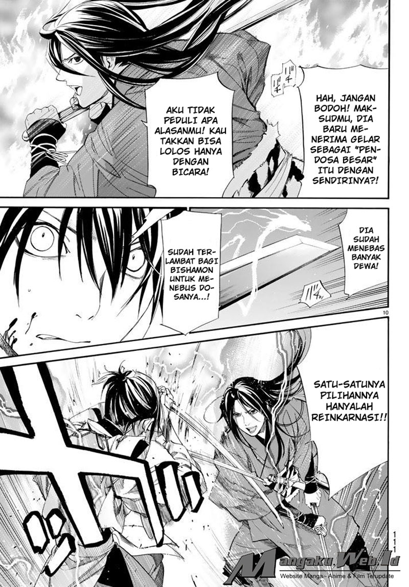 Noragami Chapter 64-10