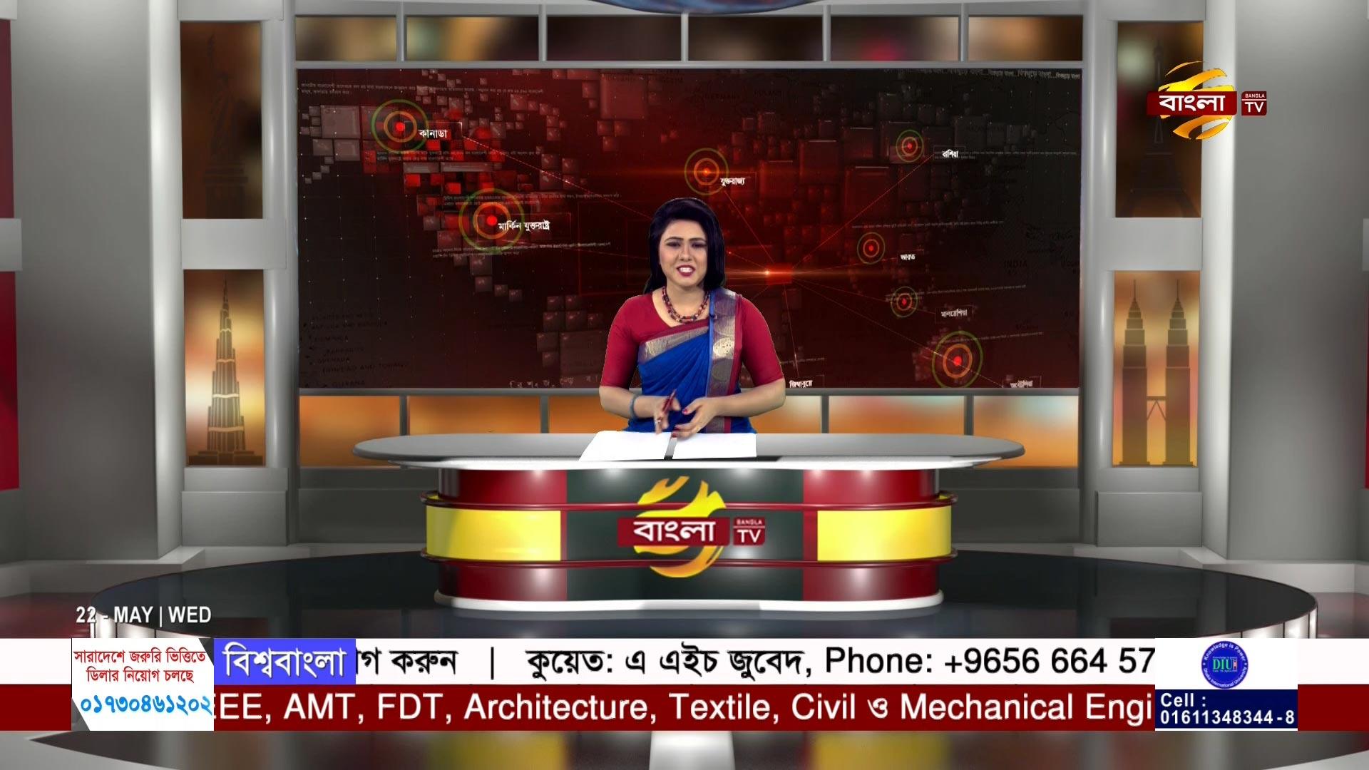Frekuensi siaran Bangla TV di satelit Apstar 7 Terbaru