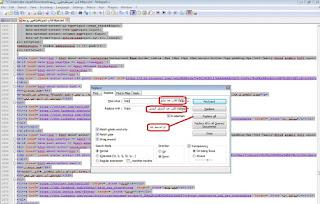 استخدام برنامج Notepad++ وهو محرر للنصوص يوفر عليك عناء البحث عن الروابط