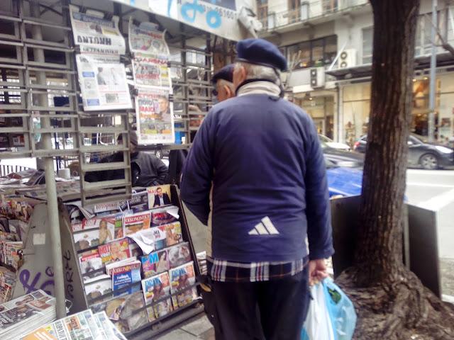 #ΠΡΩΤΟΣΕΛΙΔΑ <p> Ποια θέματα προβάλλουν σήμερα οι εφημερίδες