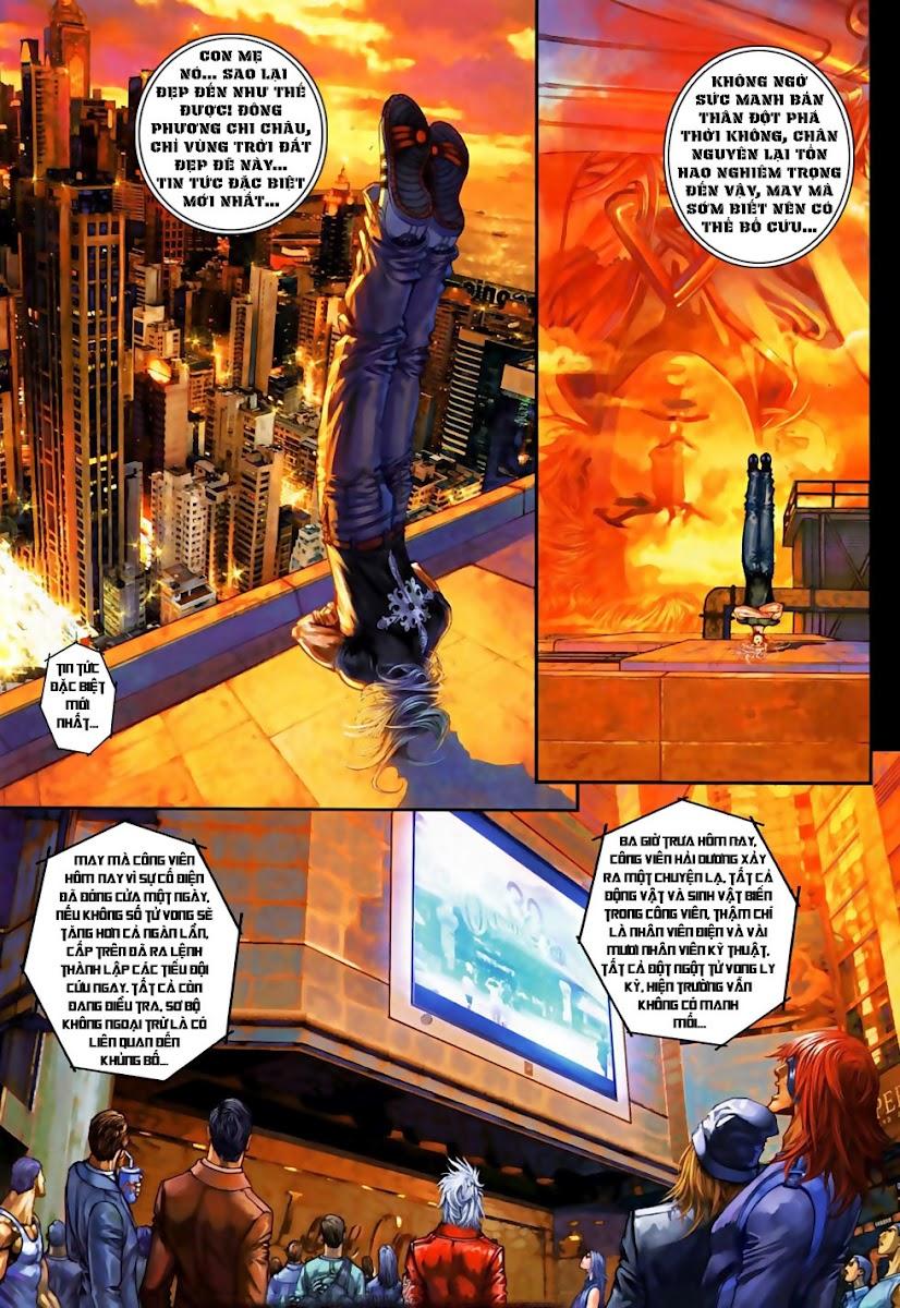 Ôn Thuỵ An Quần Hiệp Truyện Phần 2 chapter 3 trang 12