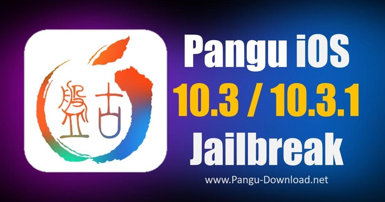 واخيرا جيلبريك iOS 10.3.1 من PanGu جاهز