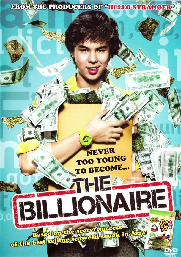 Resensi Film Top Secret A K A The Billionaire