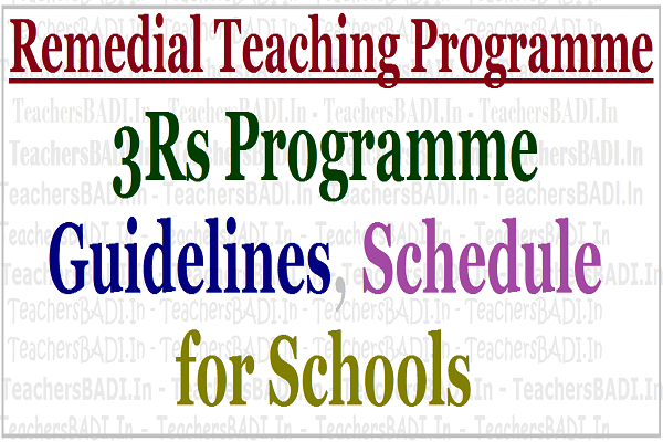 3rs Remedial Teaching Programme,Guidelines,Schedule,AP Schools
